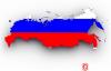 【美天棋牌】俄罗斯国家杜马将审查加密监管,开发中的石油加密货币