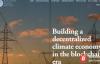 【美天棋牌】街机游戏气候变化倡议可以帮助对抗全球变暖吗?