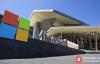 【美天棋牌】西班牙最大的跨国电信公司将与微软开展街机游戏创新合作