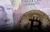 【美天棋牌】加拿大市政当局将接受加密货币支付税款