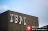 【美天棋牌】IBM进入数字货币托管市场,将用分层云存储替代冷钱包