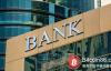 【美天棋牌】巴塞尔委员会制定方针 为银行进入加密市场提供指导