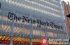 【美天棋牌】纽约时报计划测试街机游戏技术