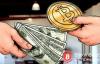 【美天棋牌】零售业瞄准加密货币支付潜力 应用将面临挑战