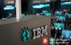 【美天棋牌】IBM暗示将推出银行的稳定数字货币 解决区块链跨境支付