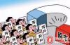 【美天棋牌】肖磊:从加密货币降温看如何防止科创板被爆炒
