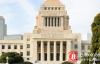 【美天棋牌】日本将收紧加密货币保证金交易规则