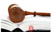 【美天棋牌】杭州互联网法院立案:加密货币网络财产侵权纠纷案件