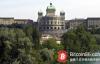 【美天棋牌】瑞士:将调整现有立法 以适应加密货币监管
