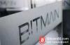 【美天棋牌】比特大陆内部信:这一轮IPO申请失效 未来重新启动