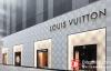 【美天棋牌】摩根大通提供技术支持,LV母公司计划通过街机游戏技术追踪奢侈品