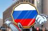【美天棋牌】俄罗斯国家杜马接近完成数字权利法案