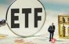 【美天棋牌】美国证券交易委员会主席强调应加强对加密货币ETF投资者的保护