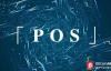 【美天棋牌】所有基于POS的Token已经达到40亿美元的估值
