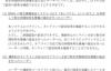 【美天棋牌】门头沟事件尘埃落定?