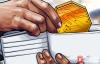 【美天棋牌】电子商务巨头乐天准备于4月推出加密货币交易所