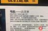 【美天棋牌】一年赚2亿?心真大! 特大虚拟货币交易诈骗案被金华警方破获