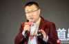 【美天棋牌】人民创投总经理赵亚辉:街机游戏+行业成功落地的5个要素