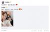 【美天棋牌】谢娜发合照为陈乔恩庆生 网友:羡慕这样的友情