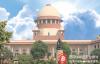 【美天棋牌】印度最高法院将审理加密法案的新日期推迟到7月23日