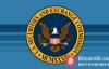 【美天棋牌】重磅!SEC发布首份全民捕鱼监管指引,明确代币属于证券的评估标准