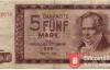 【美天棋牌】达沃斯报告:超过40家中央银行正在考虑街机游戏货币