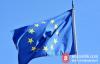【美天棋牌】欧盟成立国际可信街机游戏应用协会 推进街机游戏技术普及