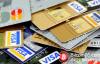 【美天棋牌】加密货币发展速度惊人,10年后或可超越Visa