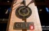 【美天棋牌】CFTC主席:不会阻碍加密资产发展,将密切监控市场发展