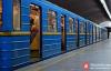 【美天棋牌】乌克兰首都基辅正在重新审查采用加密货币用于公共交通可行性