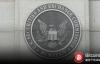 """【美天棋牌】SEC想聘请一名""""加密证券""""的法律顾问"""