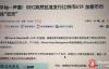 【美天棋牌】一个愚人节玩笑如何引发加密货币飙涨20%?(全追踪)
