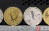 【美天棋牌】在加密货币首次大幅反弹后 其他主流加密货币也开始暴涨