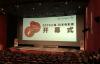 【美天棋牌】化妆教程 BPC华丽助阵上海国际电影节,一起见证电影新生力量的·未来可期