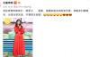 【美天棋牌】李湘回应直播炫富质疑:分享生活不要想太多!