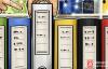 【美天棋牌】柯达推出基于街机游戏的新文档管理系统