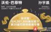 """【美天棋牌】""""黑猫与白猫""""的再思考:街机游戏除了孙宇晨还有什么?"""