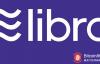 【美天棋牌】Facebook稳定币Libra:去中心化的理想与现实