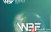 【美天棋牌】LDS联合赞助WBF2019新加坡技术大会暨亚洲街机游戏颁奖盛典