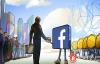 【美天棋牌】Facebook为其加密货币项目聘任渣打银行前高管