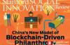 【美天棋牌】美国期刊:支付宝是将街机游戏技术用于公益的先驱