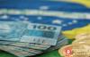 【美天棋牌】巴西金融机构宣布监管街机游戏技术