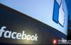 【美天棋牌】Facebook发币最全解读:各国央行为何紧张?