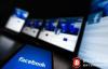 【美天棋牌】Facebook的Libra会成为下一个加密货币吗?