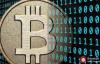【美天棋牌】荷兰国际集团银行:看涨加密货币对美元产生负面影响