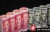 【美天棋牌】肖磊:特朗普加速美元信任危机 黄金和加密货币联袂表演
