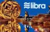 【美天棋牌】人民日报首次评论脸书数字货币Libra:保持关注和思考