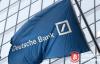 """【美天棋牌】德意志银行:""""激进""""的央行让加密货币更具吸引力"""