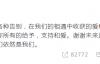 【美天棋牌】范冰冰发博宣布和李晨分手:我们不再是我们
