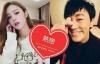 【美天棋牌】传林峯已向张馨月求婚 婚礼定在特别的一天!
